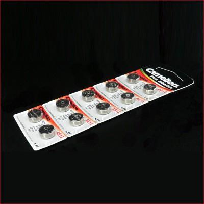 Батарейки для тренажера VAGITON Laser